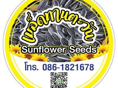 Label Sunflower Seeds