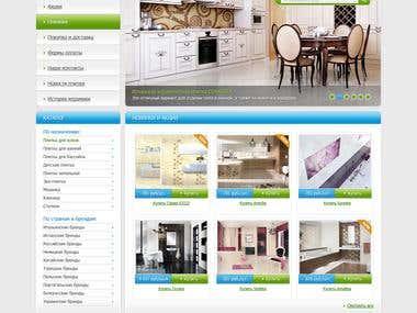 EkoList Online Store
