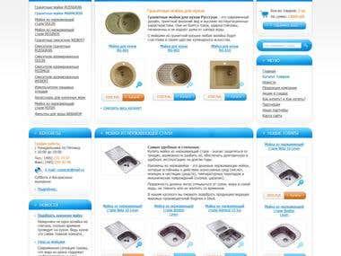 RussGran Online Store