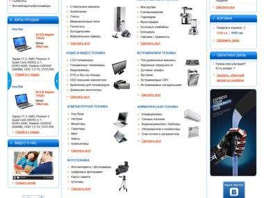 TradeBox Online Store