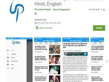 The Indian People - Latest News In Hindi, English