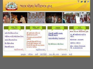 www.bhavvandanacharitrust.com