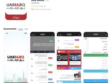 UAE BARQ - IOS & Android