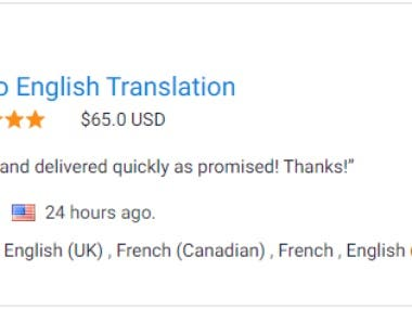 French to English Translation