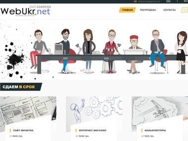 WebUkr.Net