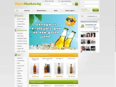 www.hipermarket.bg