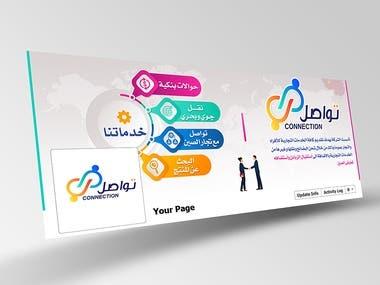 Cover Facebook + Logo Design