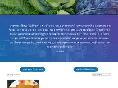 Bdmeal.com
