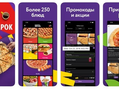 ⭐DOSTAEVSKY: food delivery - Android, iPhone⭐
