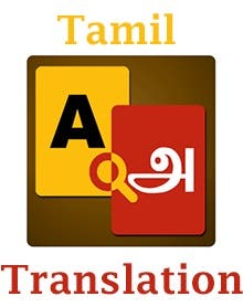 Native Tamil Translator with proficiency in English.