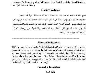 Eglish to Arabic translation