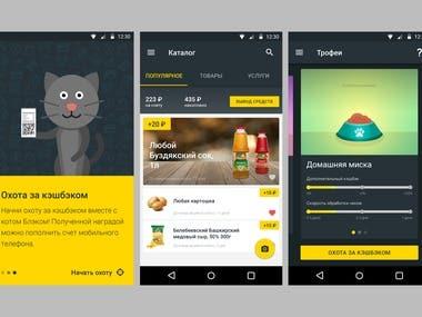 Cashback App UI/UX