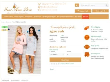 SweetHomeDress.ru (Laravel, OWL Carouse, Moment S)