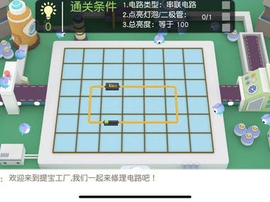 A Game Teaches Children About the Direct current