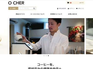 OCHER CLUB (A shopping site)