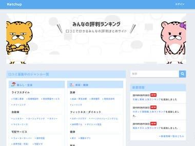 KETCHUP (WordPress Plugin & Theme)