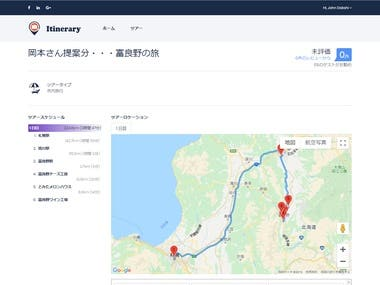 Itinerary (A tour site)