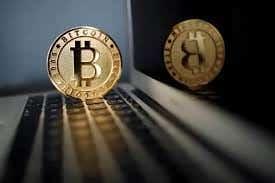 Bitcoine