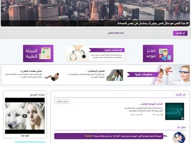 Medical Academy Website