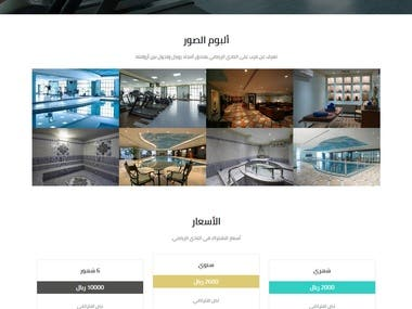Fitness club for Amjad Royal hotel