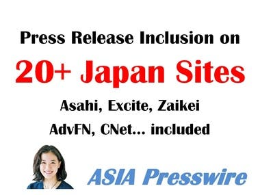 japan press release distribution PR submission asahi includ
