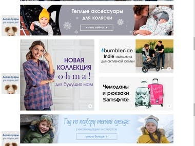 Mothercare Russia