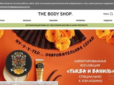 TheBodyShop Russia