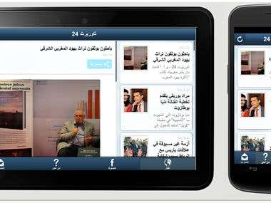application for android and ios