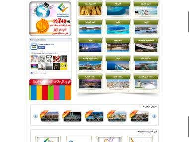 Travelyalla website