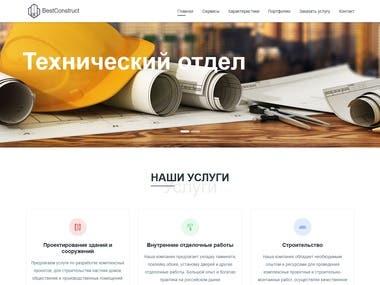 https://www.bestconstruct.ru/