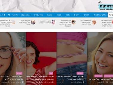RTL website