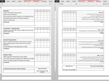 English to Urdu Employee Evaluation Form