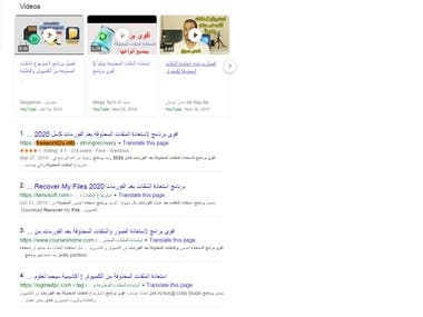 Top ranking of google.com.sa
