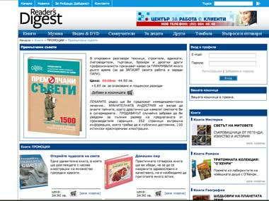 Reader's Digest Forbidden Advice, Bulgarian edition