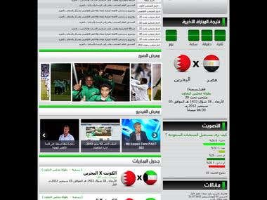 Saudi Football Federation website