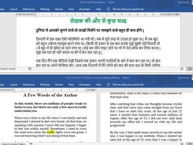 BOOK TRANSLATION HINDI TO ENGLISH