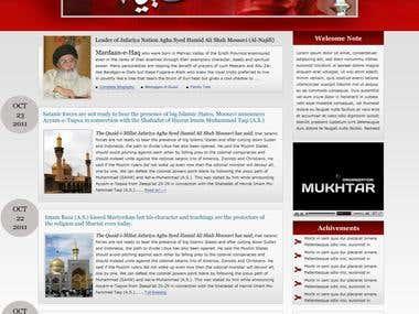 Mukhtar Organization