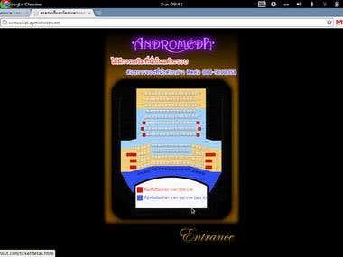 Andromeda Stage Performance Ticket Reservation Website