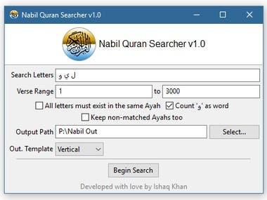 Nabil Quran Searcher