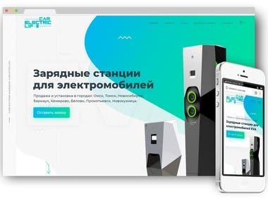 Online -shop for charging station