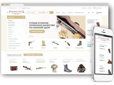 Online shop for hunters