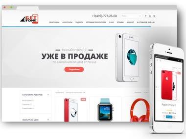 "Online store ""Getphone"""