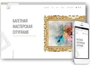 Landing page for Framing Workshop