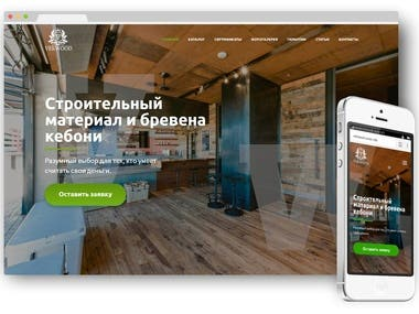 Website for keboni logs