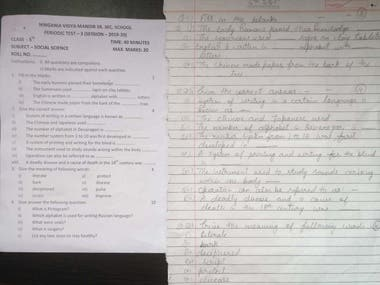 To Convert School Periodic Test from handwritten to Word Doc