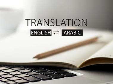 Arabic to English Translation for an Abstract