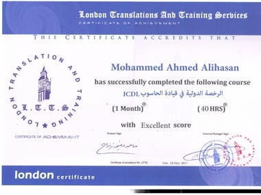 Certified ICDL+ LCDL