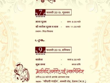 invitation card design wedding card, birthday card etc