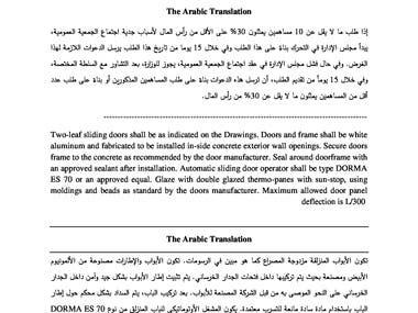 translation writer proofreader specialist
