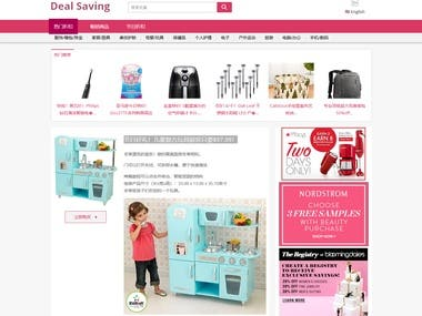 online shoping system